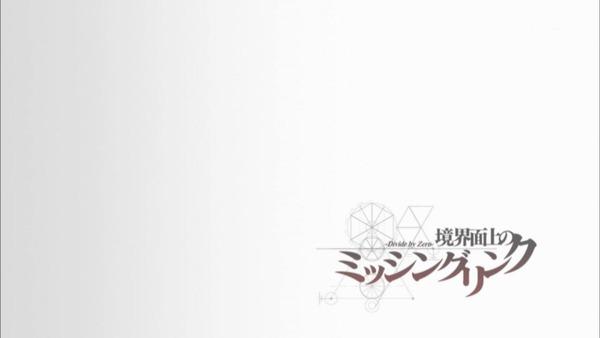 「STEINS;GATE(シュタインズ・ゲート)」23話感想