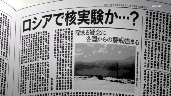 「シュタインズ・ゲート ゼロ」9話感想  (13)