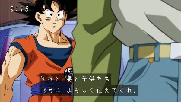 「ドラゴンボール超」87話 (32)