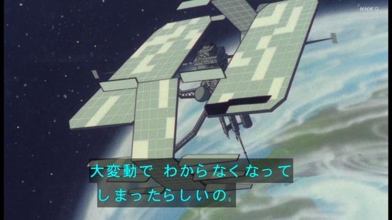 「未来少年コナン」第6話感想 (49)