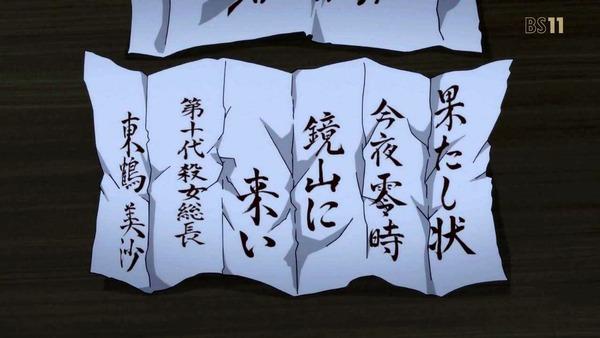 「ゾンビランドサガ」9話感想  (65)