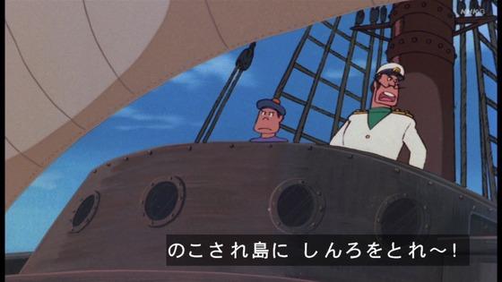 「未来少年コナン」第26話感想(実況まとめ)画像 (105)