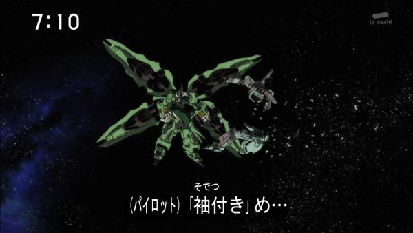 「機動戦士ガンダム UC」1話感想 (21)