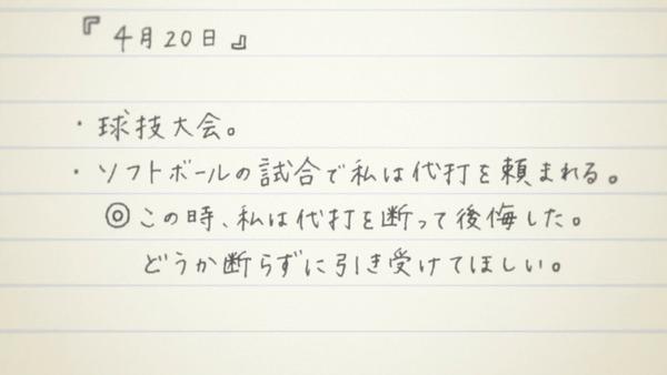「orange オレンジ」1話感想 (25)
