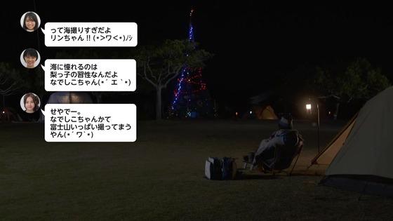 ドラマ版「ゆるキャン△」スペシャル感想 (181)