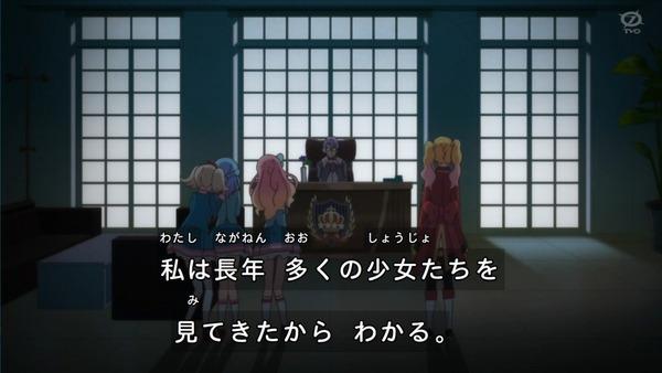 「アイカツオンパレード!」2話感想 (51)