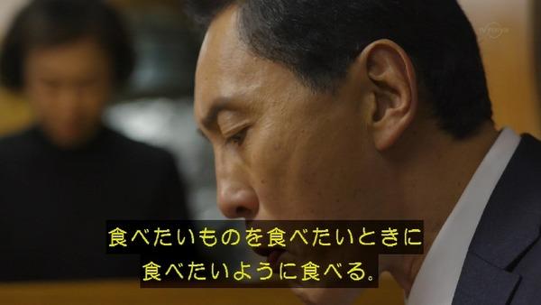 「孤独のグルメ」大晦日スペシャル 食べ納め!瀬戸内出張編 (79)