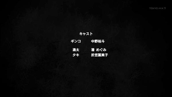 蟲師 続章 (62)