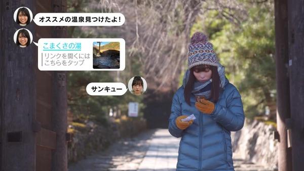 「ゆるキャン△」第9話感想 画像  (60)