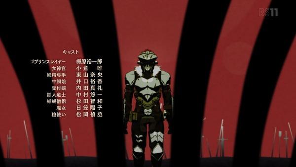 「ゴブリンスレイヤー」5話感想 (61)