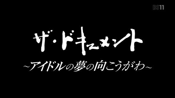 「ポプテピピック」3話 (8)