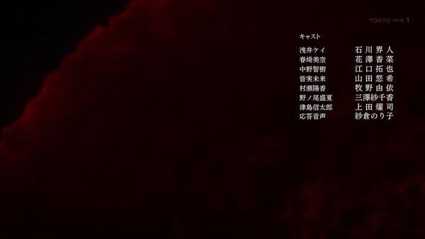 「サクラダリセット」3話 (51)