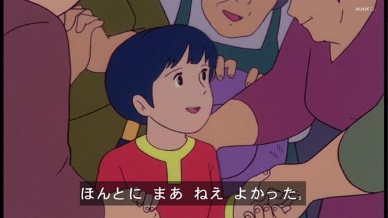 「未来少年コナン」第13話感想 (97)