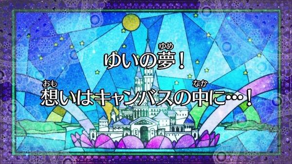 GO!プリンセスプリキュア (5)