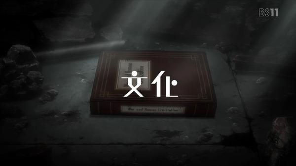 「少女終末旅行」11話 (6)