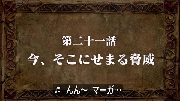七つの大罪 (39)