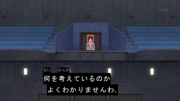 「アイカツスターズ!」第80話 (37)