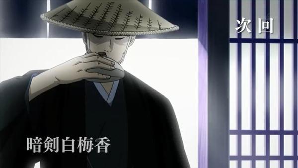 「鬼平 ONIHEI」 (40)