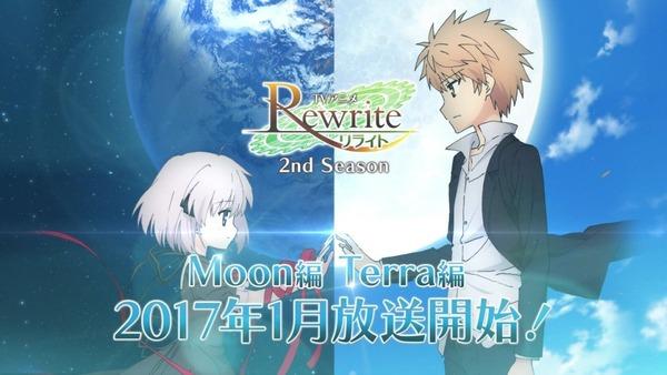 「Rewrite(リライト)」 (58)