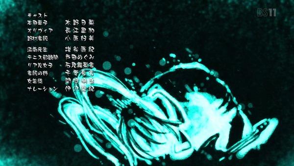 「あそびあそばせ」1話感想 (103)