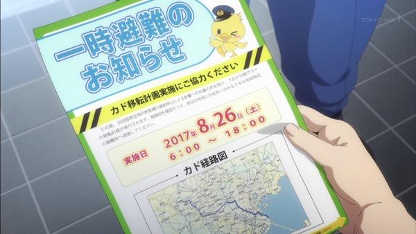 「正解するカド」6話 (12)