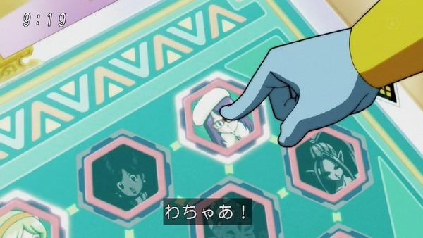 「ドラゴンボール超」117話 (19)