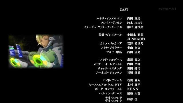 「マクロスΔ (デルタ)」1話感想 (45)