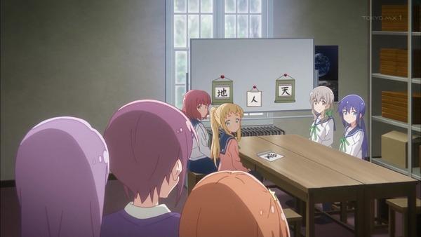 「恋する小惑星」第1話感想 画像 (7)