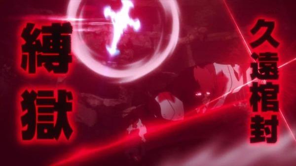 「血界戦線 & BEYOND」2期 2話 (47)