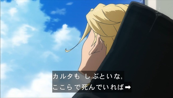 「鉄血のオルフェンズ」22話 (15)