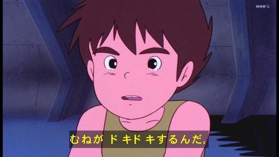 「未来少年コナン」第19話感想 画像  (111)