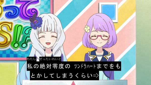 「アイカツスターズ!」第81話 (49)