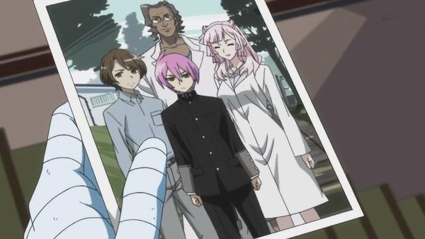 コンクリート・レボルティオ 超人幻想 (20)