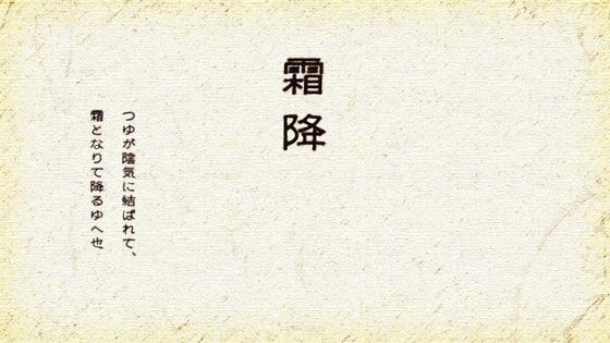 「氷菓」第19話感想 画像 (85)