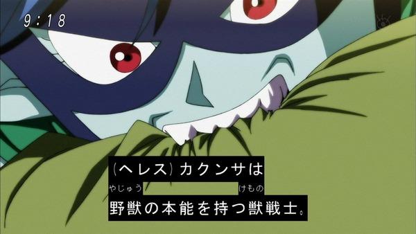 「ドラゴンボール超」102話 (34)