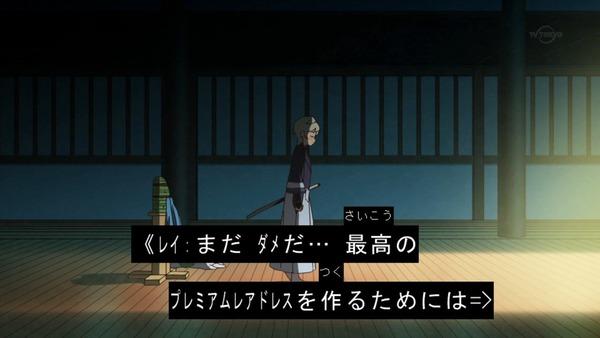 「アイカツスターズ!」第78話 (31)