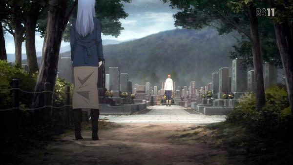 Fate (12)