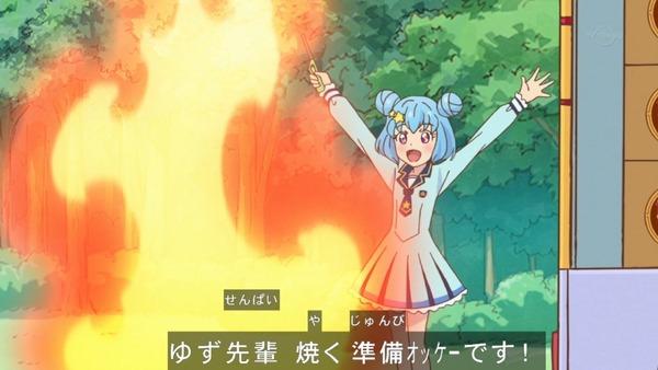 「アイカツスターズ!」第98話 (110)