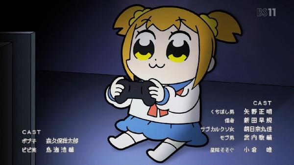 「ポプテピピック」7話 (46)