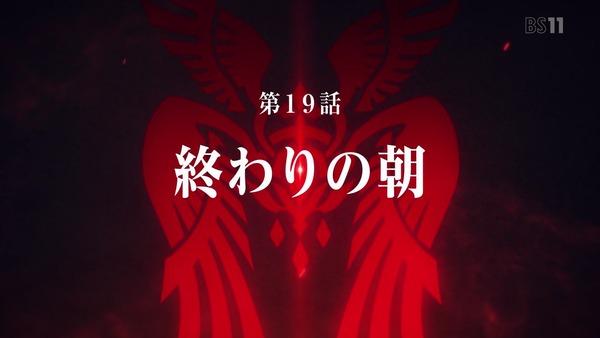 「FateApocrypha」19話 (71)