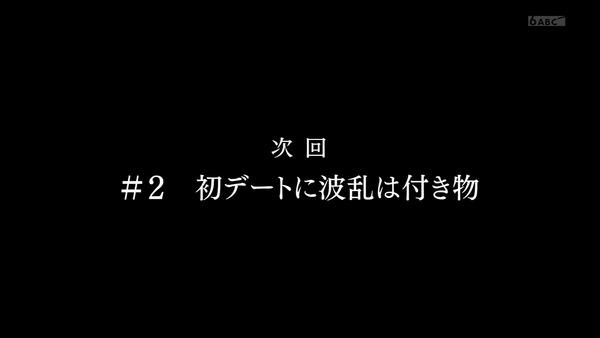 「青春ブタ野郎はバニーガール先輩の夢を見ない」1話感想 (130)
