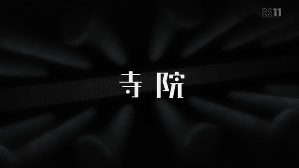 「少女終末旅行」4話 (39)