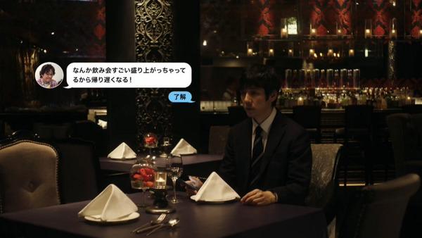 「きのう何食べた?」6話感想 (31)
