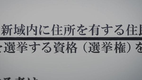 「バビロン」第4話感想 (88)