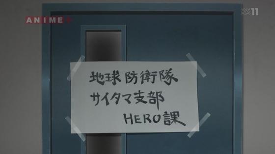 「ド級編隊エグゼロス」第1話感想 (24)