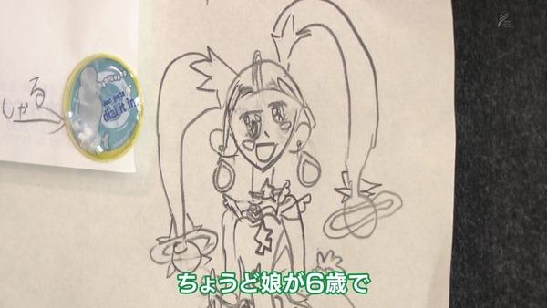 「全プリキュア大投票」 (286)
