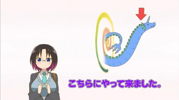 「小林さんちのメイドラゴン」8話 (45)