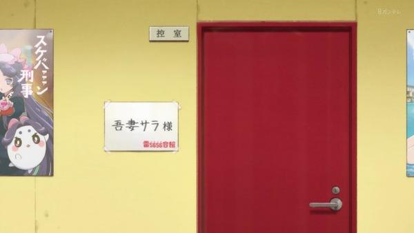「さらざんまい」第5話感想 (12)