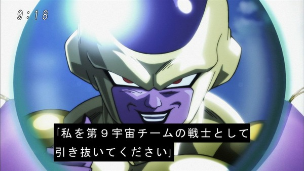 「ドラゴンボール超」95話 (19)