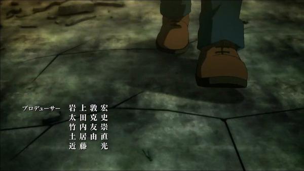 fate (7)